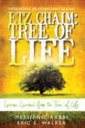 CEtz Chaim: Tree of Life: Lessons Learned from the Tree of Life (E-book PDF Download) by Eric Walker - Click To Enlarge