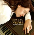 Love Song in the Night (MP3 Download Prophetic Worship) by Virginia Sullivent Killingsworth