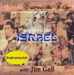 Prayers For Israel (Instrumental Prayer CD) by James Goll