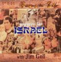CPrayers for Israel (Music / Prayer CD) by James Goll - Click To Enlarge