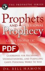 Prophets and Personal Prophecy: God's Prophetic Voice Today (E-Book-PDF Download)  by Dr. Bill Hamon