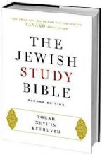 The Jewish Study Bible - 2nd Edition (Bible) by Oxford University
